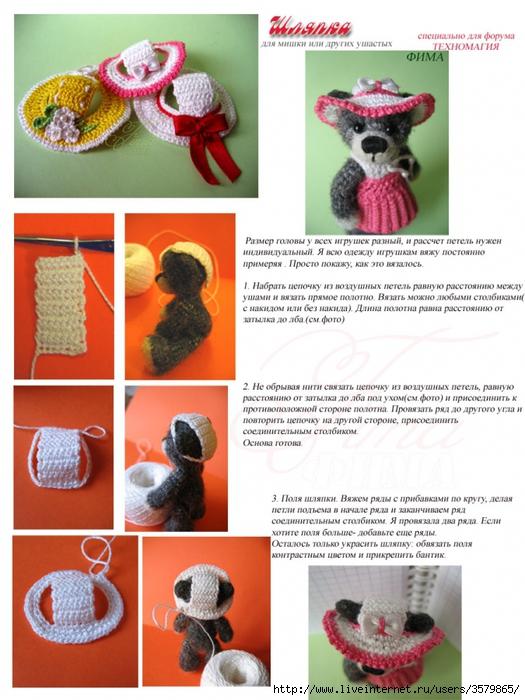 шляпа для мишки/3579865_2ecba05529be (525x700, 281Kb)