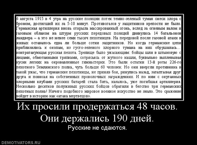 429182_ih-prosili-proderzhatsya-48-chasov-oni-derzhalis-190-dnej (673x498, 238Kb)