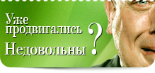 reklama1 (219x103, 56Kb)