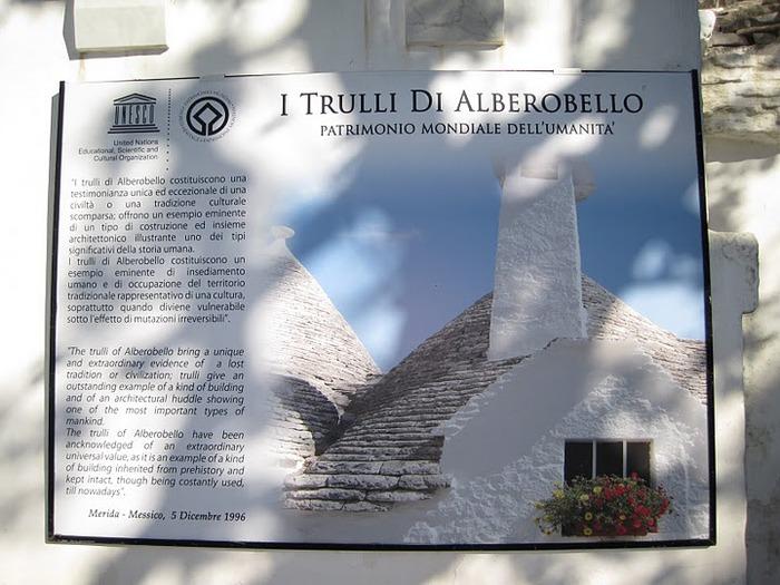 Альберобелло - Мировое достояние Человечества 79450