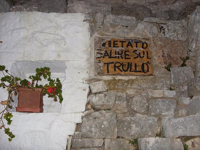 Альберобелло - Мировое достояние Человечества 58615