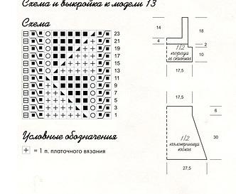 289201--43241362-m750x740-ub75e5 - копия (332x273, 31Kb)