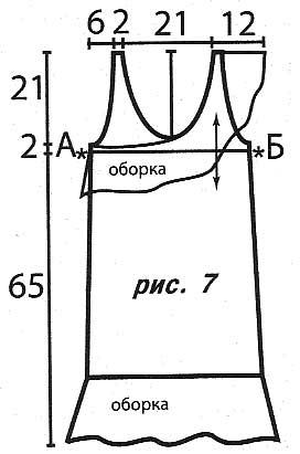 138adv1 (272x411, 13Kb)