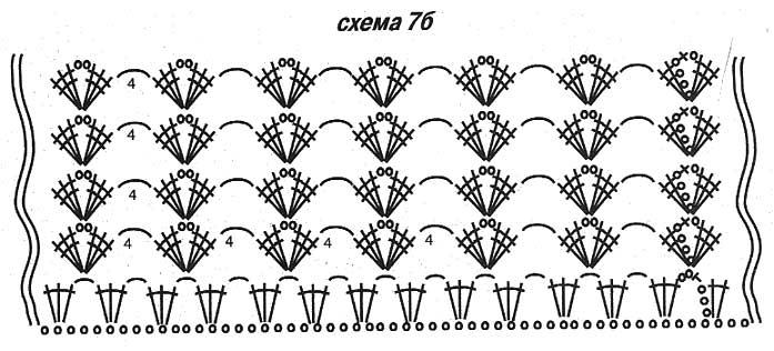 138adv4 (697x316, 45Kb)