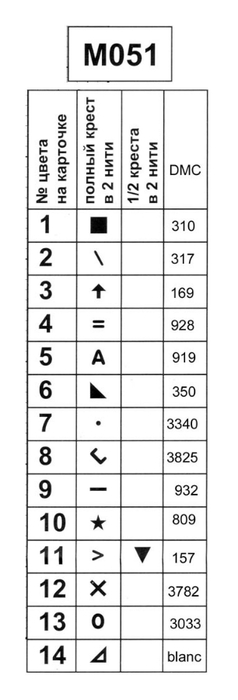 4 (238x700, 67Kb)