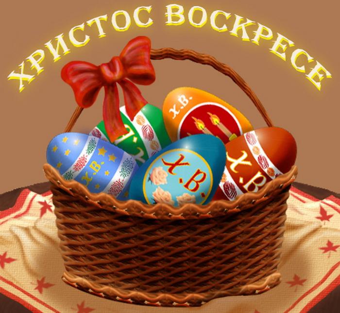 http://img1.liveinternet.ru/images/attach/c/2/73/653/73653351_57334568_paskha.jpg