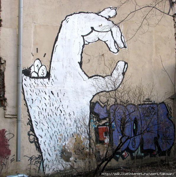 Москва. Бегущий город 2011/1413032_BG201104 (595x600, 225Kb)