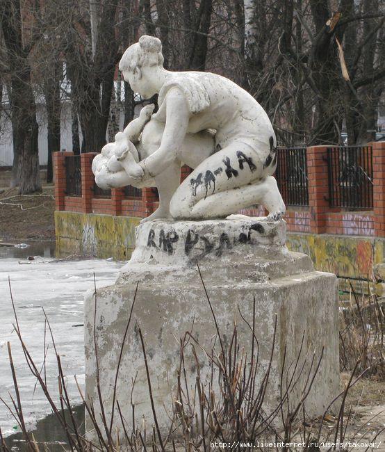 Раменское. Скульптуры/1413032_IMG_1864 (554x650, 231Kb)