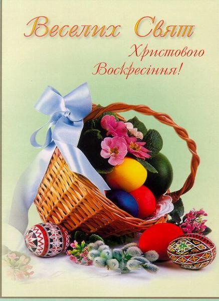 пасха_веселих свят (437x600, 46Kb)