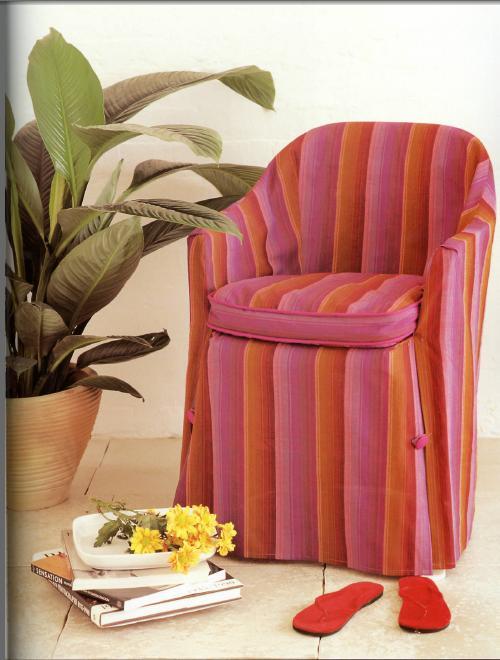 Чехлы на кресло стул своими руками