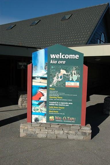 """Священные Воды, или """"Wai-O-Tapu"""" в Новой Зеландии. 45898"""