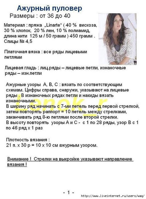 4104072_11571417723097m750x740 (512x700, 205Kb)