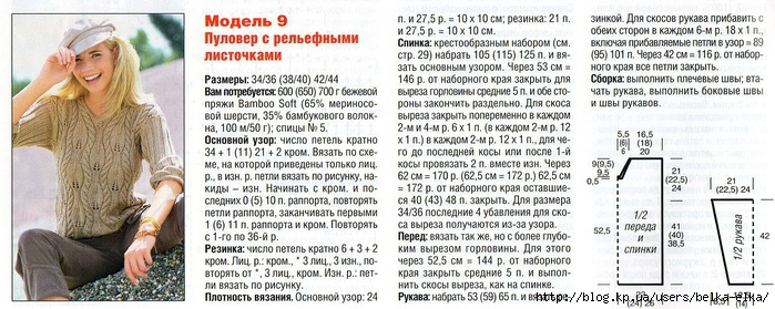 289201--40789463-h500-uca2e6 (700x279, 217Kb)