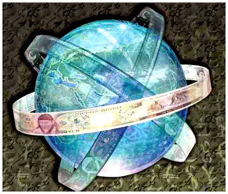 Курсы валют национального банка казахстана