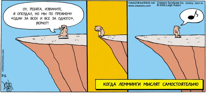 karikatur-47 (700x316, 184Kb)