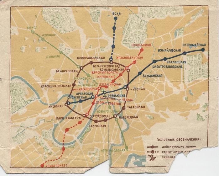 Фотографии старой Москвы на карте города  Фото с