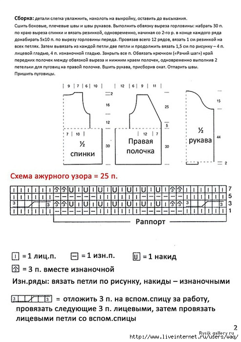 223746--37416376-m750x740 (493x700, 188Kb)