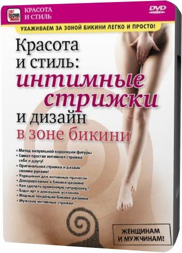 intimnaya-strizhka-film