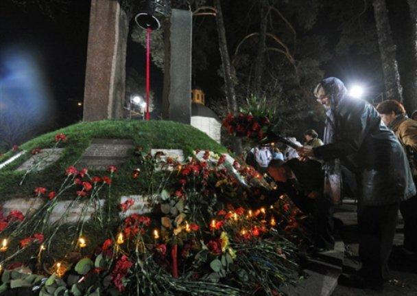 26 апреля 2016 г. Святейший Патриарх Московский и всея Руси Кирилл выступил с обращением по случаю 30-летия аварии на Чернобыльской атомной электростанции