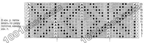 mail_639806_pattern2_2-16-B (600x180, 51Kb)