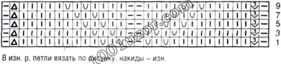 mail_639812_pattern5-3_05_shema (557x128, 27Kb)