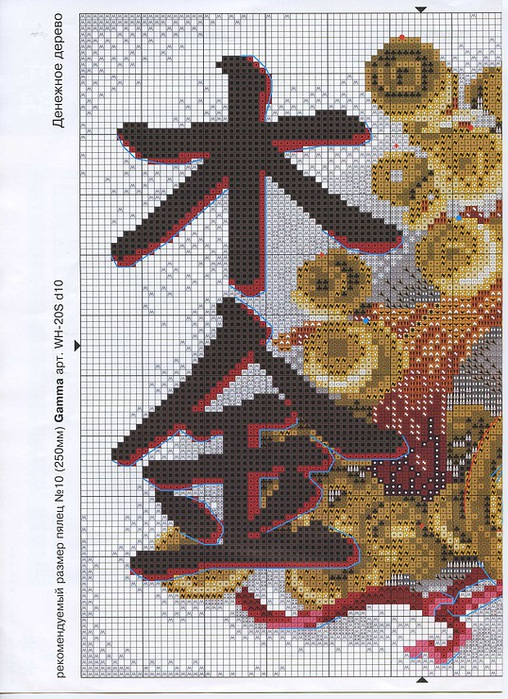 TQtMzIyZS (508x700, 190Kb)