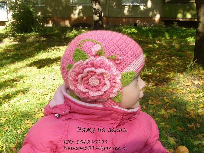 Вязание крючком осенние шапки для девочки 81