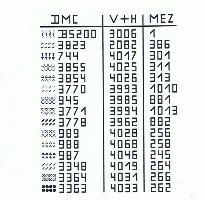 8 (700x683, 310Kb)