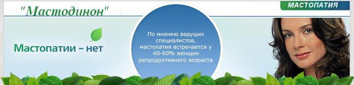 1207817_Bezimyannii_v_blogyn_jpg_123 (700x168, 20Kb)