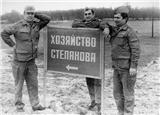 Степанов-М (160x115, 5Kb)