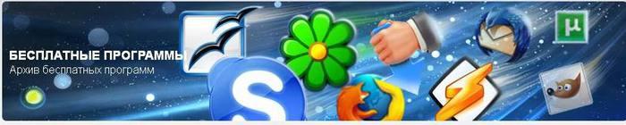 3421357_logo (700x140, 22Kb)