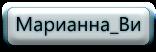 мл6 (156x52, 9Kb)