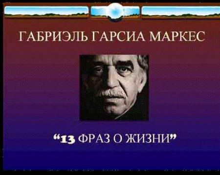 1301982689_1301899931_garcia_00 (450x358, 28Kb)