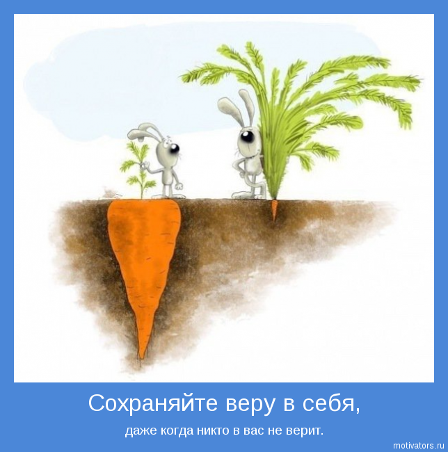 3841237_motivator16152_jpg (644x650, 358Kb) /></p>
