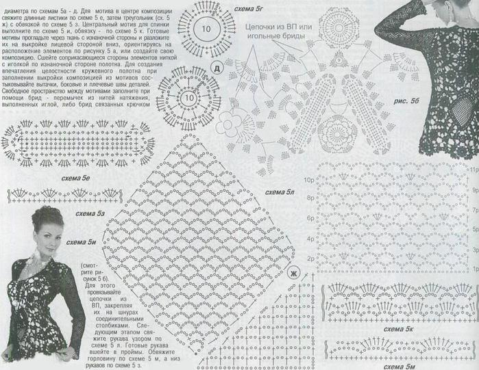 qa92 (700x541, 101Kb)