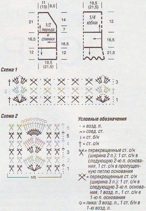qa324 (484x700, 93Kb)