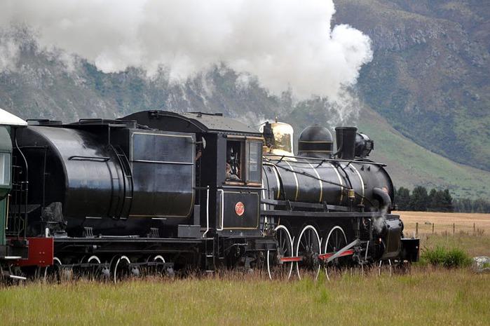 На Новой Зеландии 75215