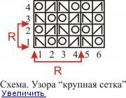 121284561291903722 (180x141, 7Kb)