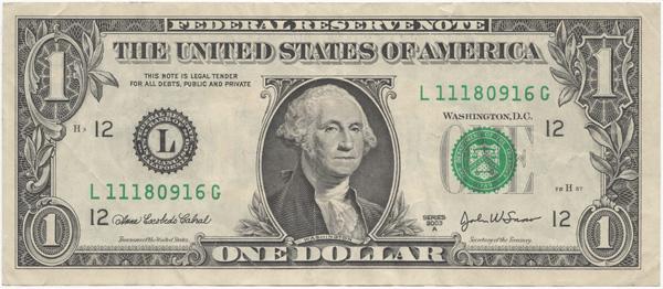 символика долларовой купюры/4030949_ (600x262, 101Kb)
