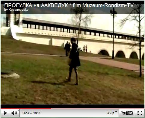 AKVEDUK-23-APRELIA-FILM-OBLOGKA---- (484x395, 85Kb)