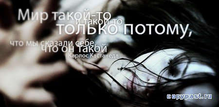 1244846950_cit7 (450x220, 25Kb)