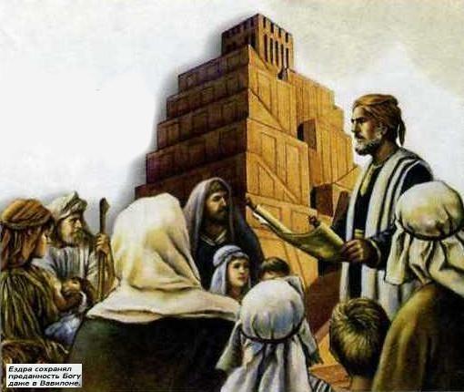 prorok_ezdra (510x430, 44Kb)
