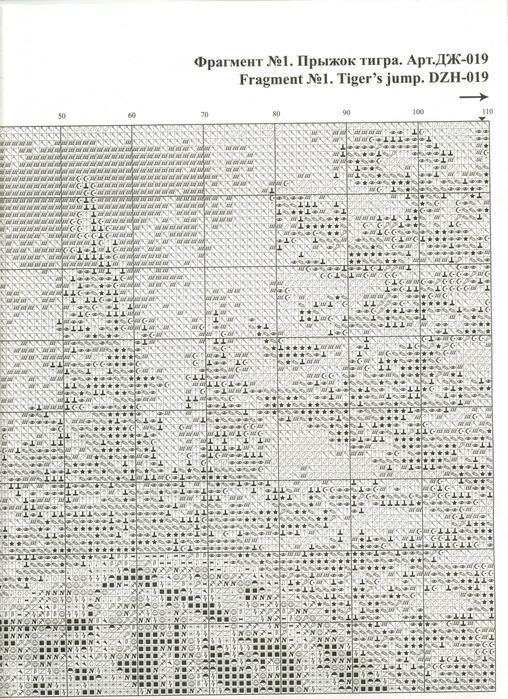 Схема 2 (508x700, 192Kb)