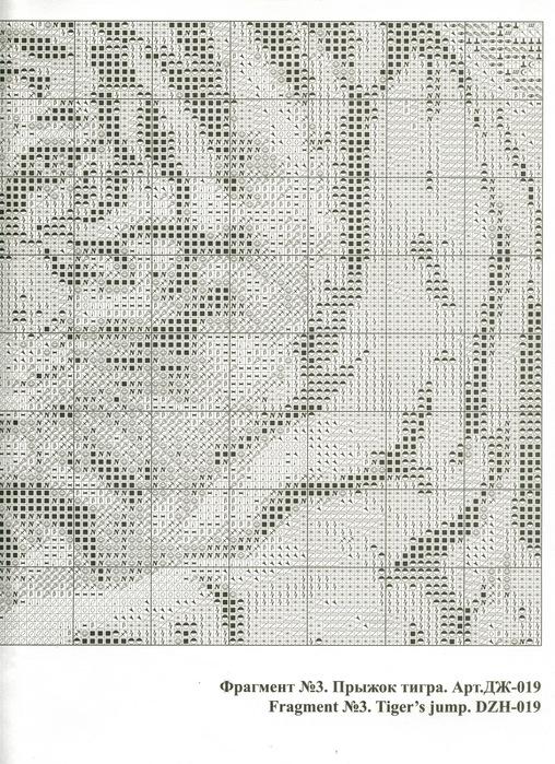 Схема 6 (508x700, 190Kb)