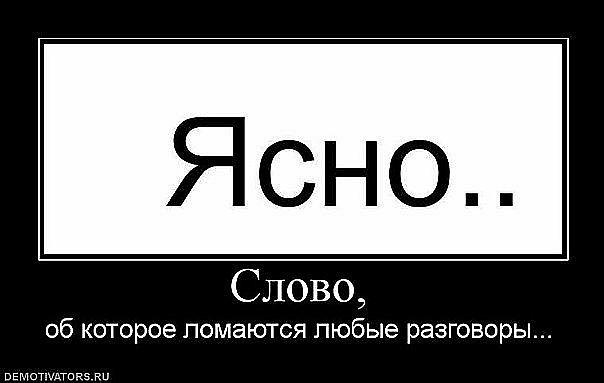 картинки слова: