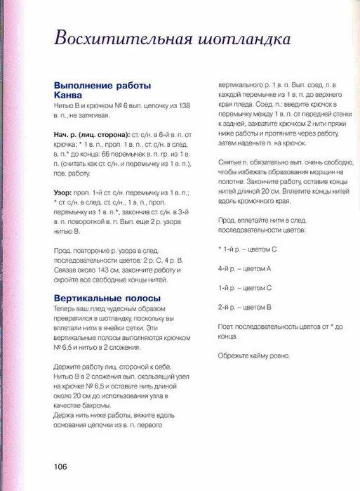 img111 (513x700, 65Kb)