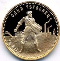 Удача с деньгами/3826117_magijadenegzolotojchervonec_3_1 (197x200, 16Kb)