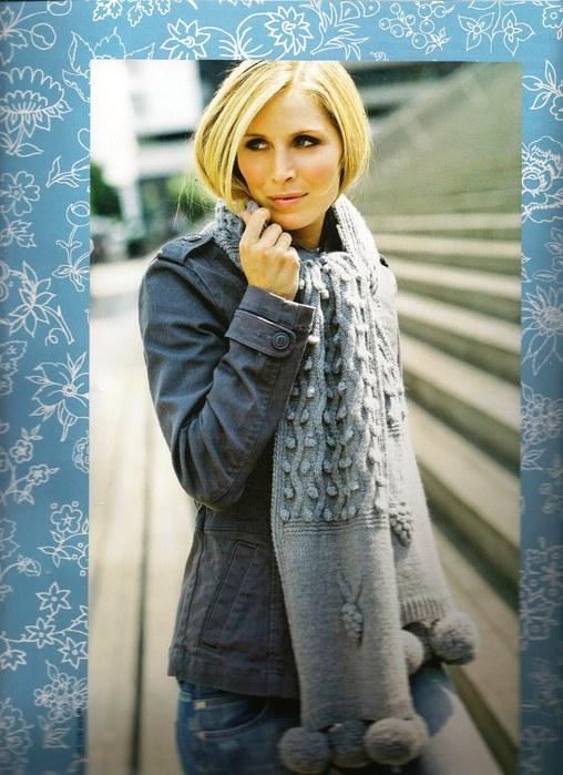 Чудесный шарфик)