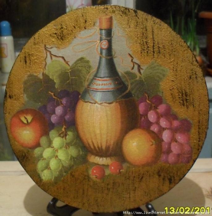 виноград (686x700, 321Kb)