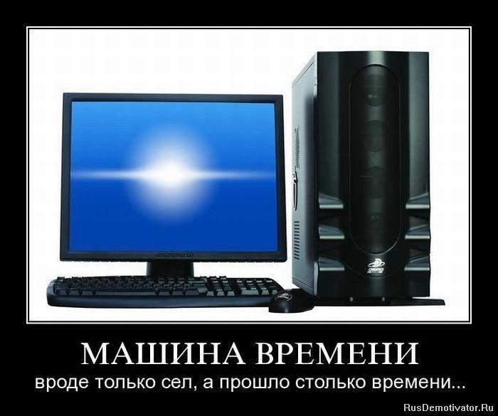 4313737_1290162203_demos_066 (700x585, 55Kb)